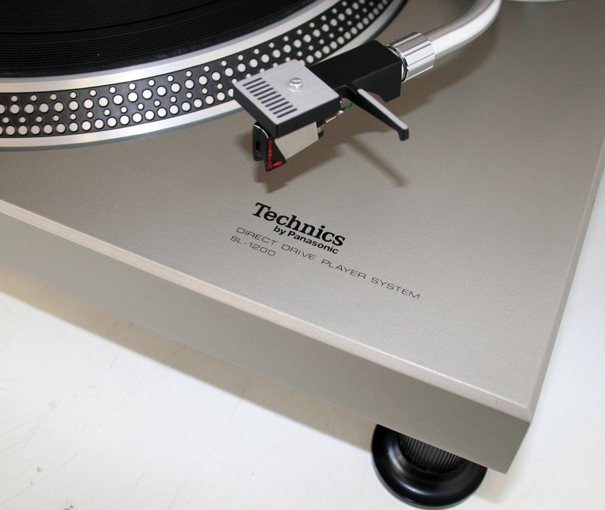 Technics SL- 1200