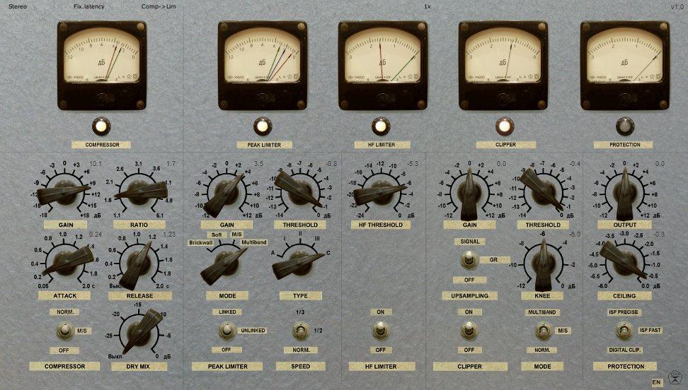 freeware mastering 6