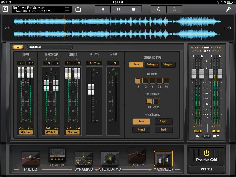 mobile sound design