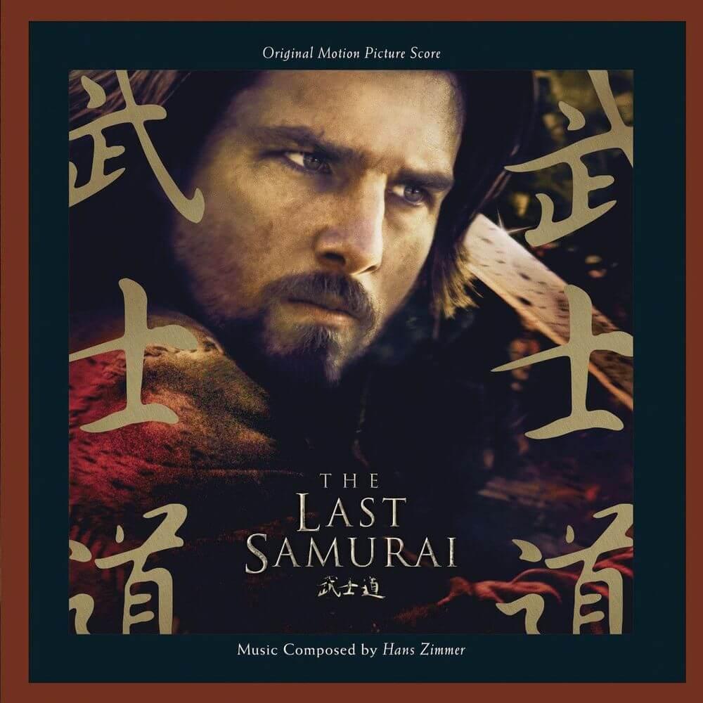 Hans Zimmer - The Last Samurai cover