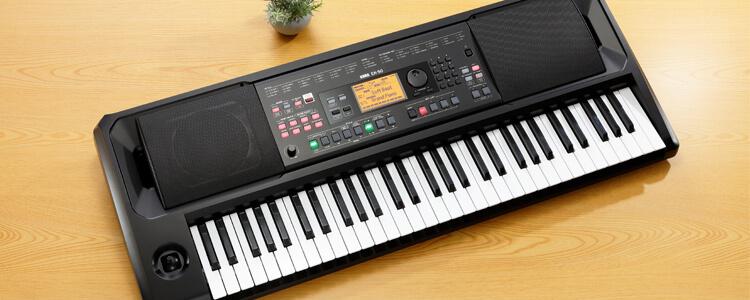 EK-50 Entertainer Keyboard - Featured Image