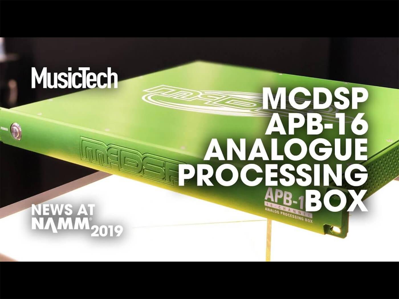 McDSP APB-16 Processing Box