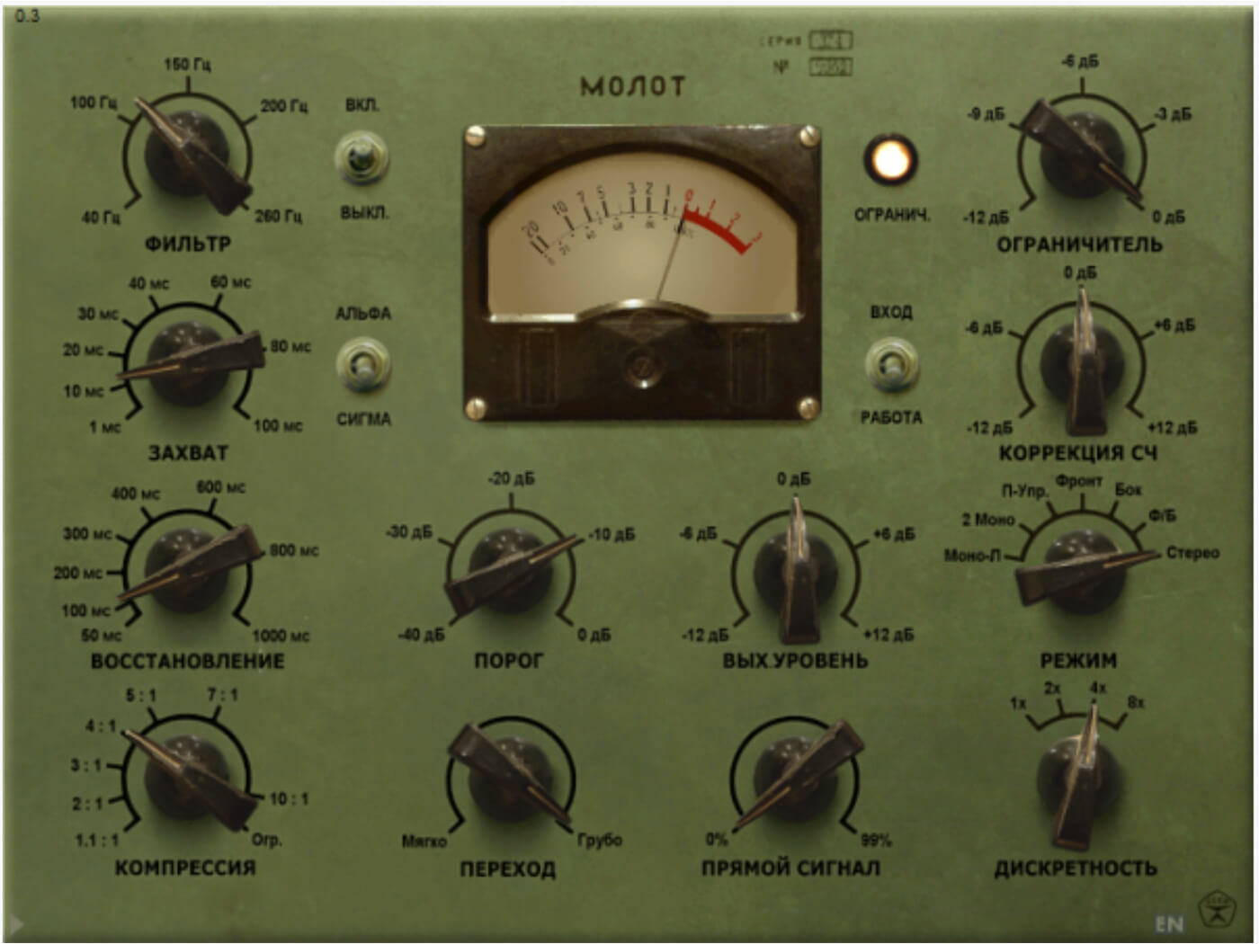 6 of the best freeware mix effects