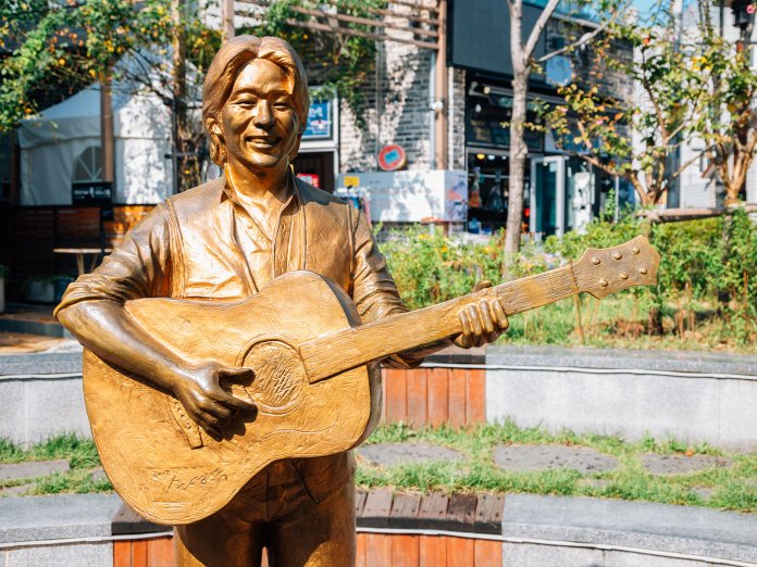 Kim Kwang-Seok Memorial