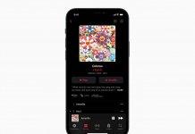 Apple Music Lossless Audio iPhone 12