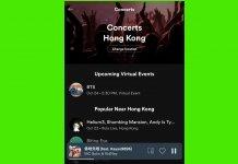 Spotify Concerts Tab